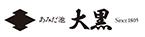あみだ池大黒 Since1805