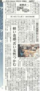 news_110321-1
